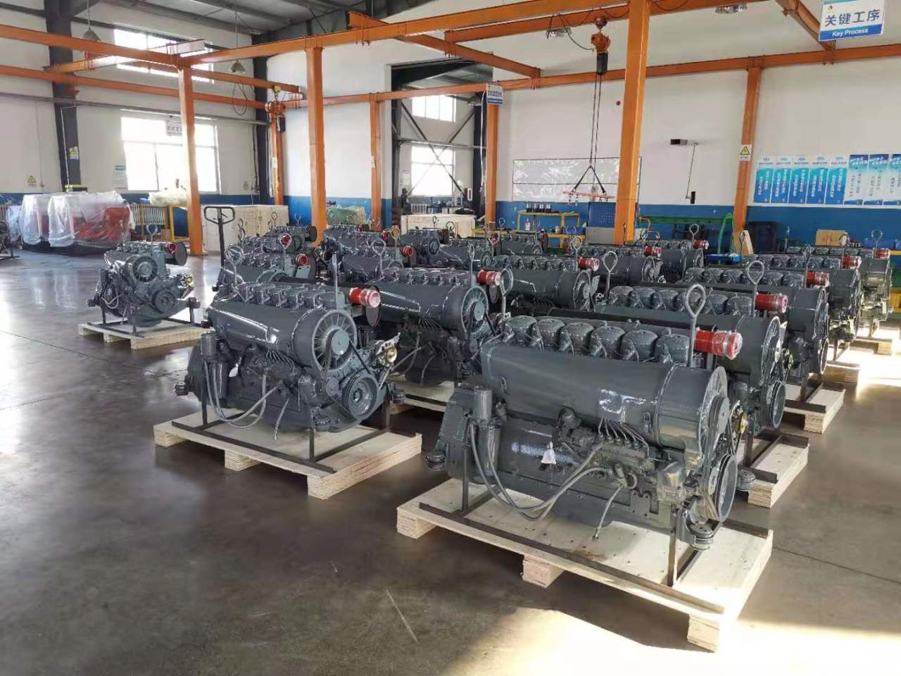 Deutz engine manufacture