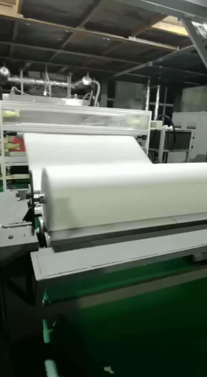 Meltblown Machinery Production Process.mp4