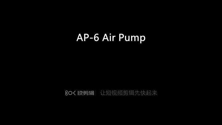 AP-6 air pump.mp4