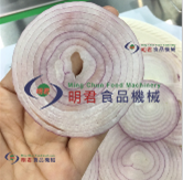 MG-805/MG-608 Onion slice 2mm