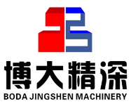 Ma An Shan Shi Bo Da Jing Shen Machinery Co.,ltd