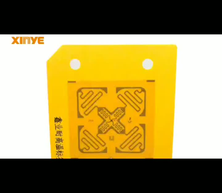 RFID Flexible High Temperature Rasistance Tag.mp4
