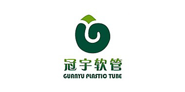 Yangzhou Guanyu Plastic Tube Co., Ltd.