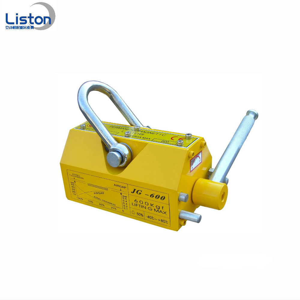 Magnet lifter permanent magnetic lifter