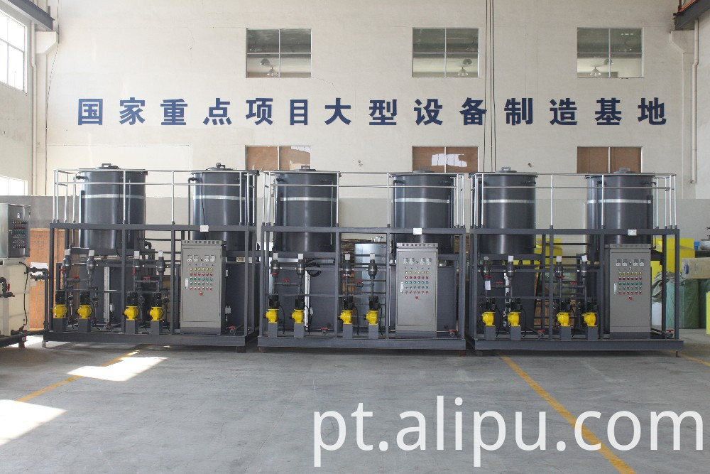 Ailipu dosing pump workshop