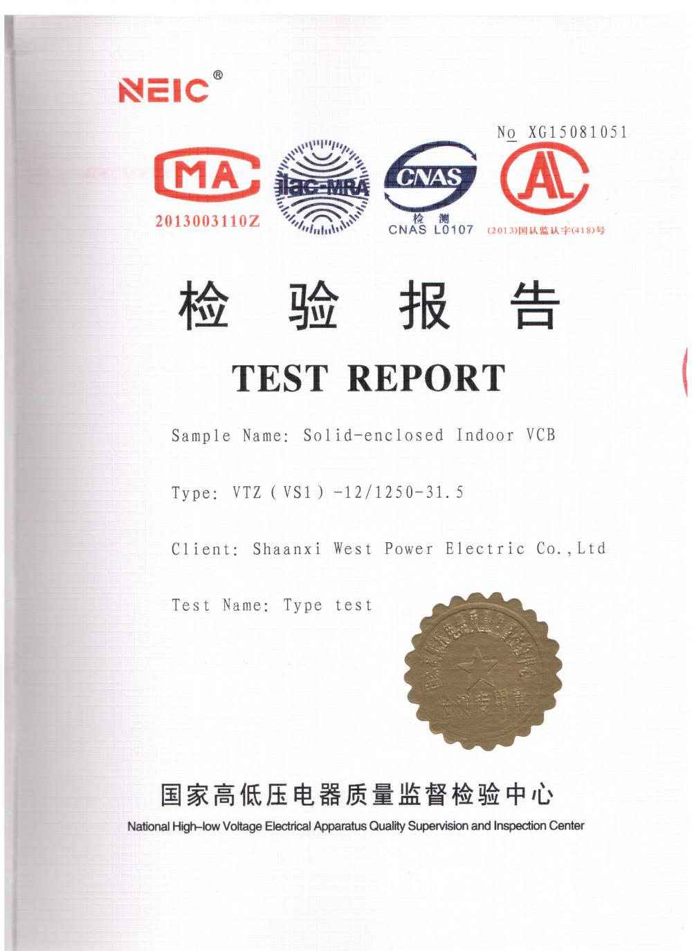 11kV VCB Type test report