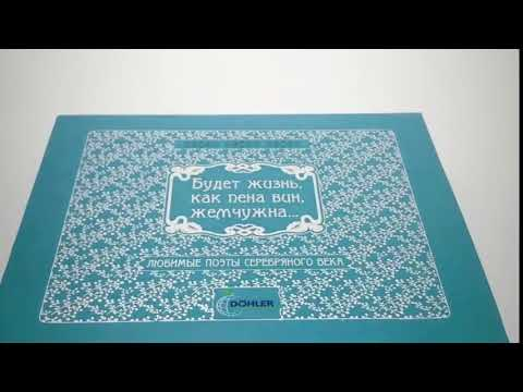 Magnet paper gift packaging box