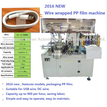 Automatic Wire Winding PP Film Machine