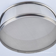 Retail 30 40 50 60 Micron 316 Stainless Steel Screen Mesh Test Sieve For Sand
