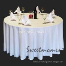 Дешевые и высокого качества 100% полиэстер скатерть, участник крышка стола, столовое
