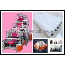 máquina plástica de la fabricación de la película del PE de los mashines
