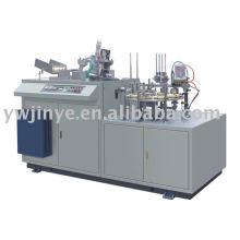 Paper Cup/Bowl Wrapper Forming Machine(JYZ-D)