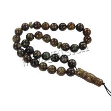 Gets.com resin beads from wood