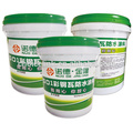Revestimento impermeabilizante de poliuretano à base de água de duplo componente