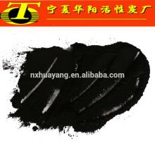 Decoloração utilizada em pó em pó de carvão ativado