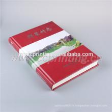 Impression de livre relié d'impression de livre d'usine d'impression de GuangDong