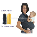 China best selling baby carrier wrap Infant baby sling for newborn