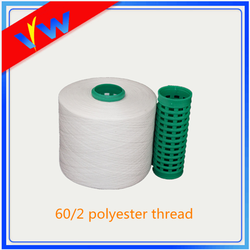 polyester knitting yarn 602 for hand knitting
