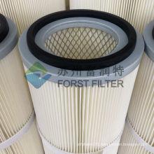 FORST Industrial HEPA Air Filtration Cartridge