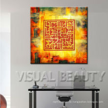 Großhandelsqualitäts-moderne arabische Kunst islamische Malerei für Haus