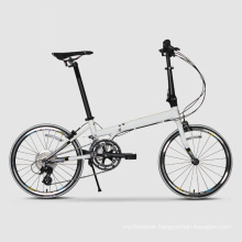 "2020 New 20"" 16 Speeds Folding Children Bike"