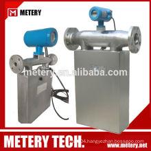 Compressed air flow meter (digital flow meter)