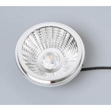 Professional 17W LED AR111