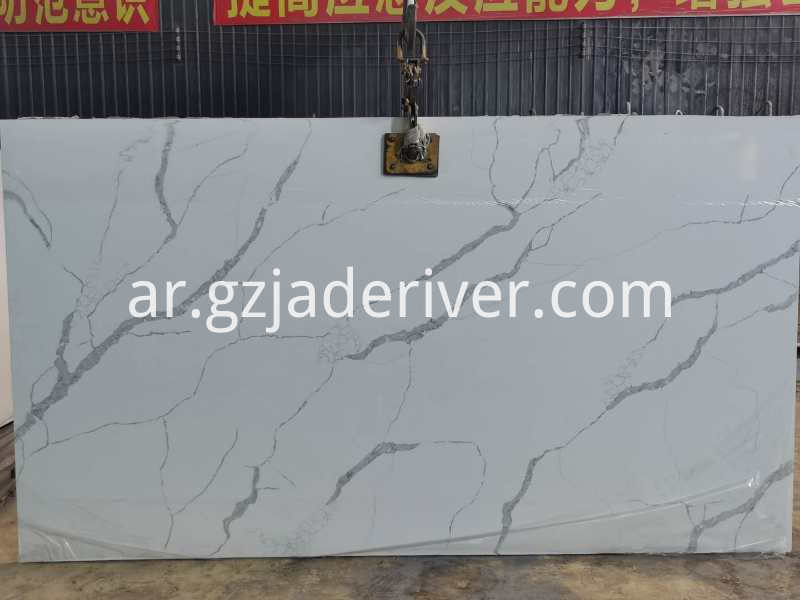 Quartz Stone Wholesale