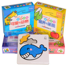 Custom Printing Cardboard Jigsaw Puzzle/Paper Puzzle for Promotion