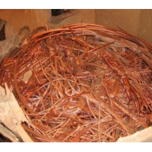 Sucata de fio de cobre 99,9% Min, Sucata de fio de cobre Millberry, Sucata de fio de cobre 99,9% Millberry