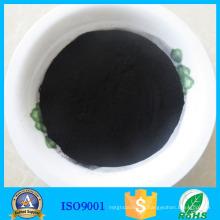 Мощный Уголь Активированный Сточных Вод Дезодоратор Углерода