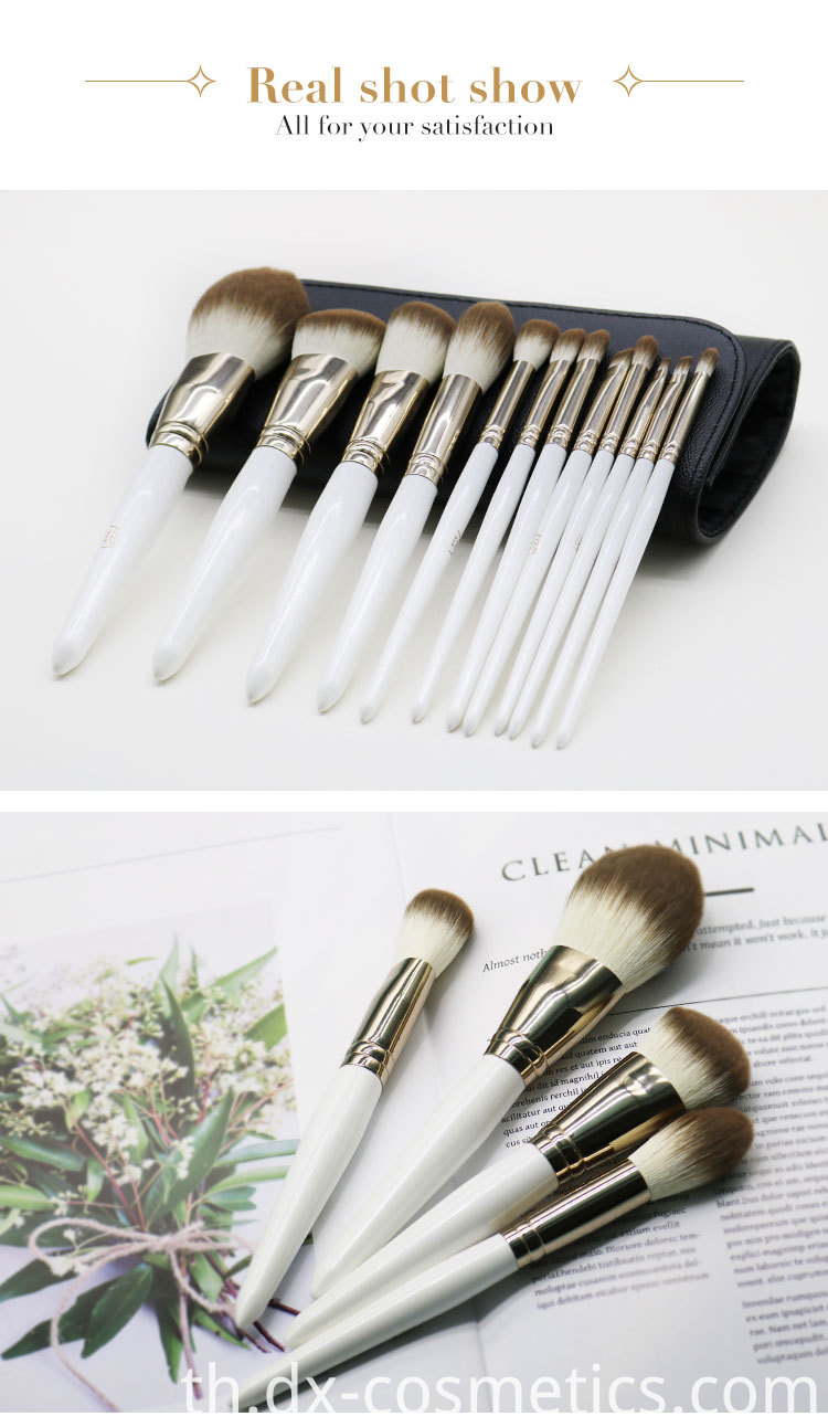 12 Pcs Cosmetics Makeup Brush Set