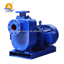 Self-priming centrifugal Water Pump