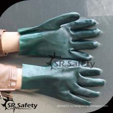SRSAFETY Рабочая защитная перчатка с ПВХ-перчаткой для перчаток с перчаткой