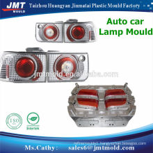 lamp tooling Auto car Lamp mould maker taizhou huangyan mould manufacturer