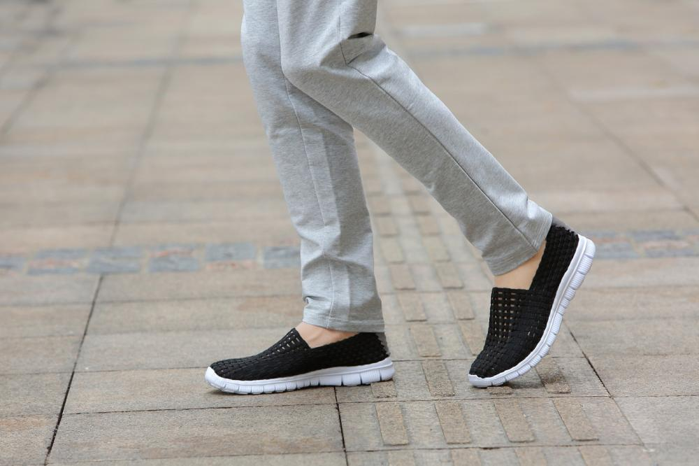 Stylish Look Woven Work Shoes