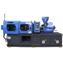 80T Injection moulding machine