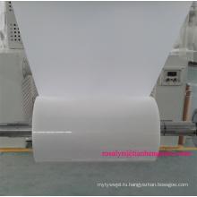 Semi-Ясный Твердый лист PP для упаковывать Волдыря