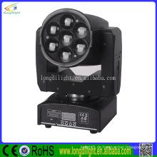 2016 heiße Verkäufe DJ-Beleuchtung 7 PC 12w Strahl bewegliche Hauptlicht mit Zoom