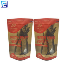 Whey Protein Powder Packaging Bags With Ziplock