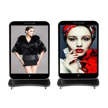 High Brightness Low Power Consumption Mirror Screen