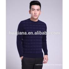Stoll machine knitting men cashmere sweater