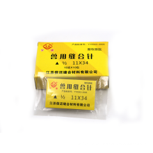Veterinary Suture Needle Set Surgical Needle Pig Cattle Sheep Poultry Beast Medical Veterinary Suture Needle