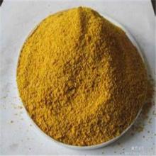 Die qualitativ hochwertige Produktfabrik führende Hersteller Ferric Sulfate