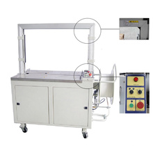 Auto strapping machine OEM arch size carton case strapping machine automatic
