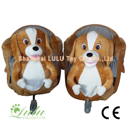 dog carriage toy train