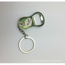 Bulk sales promotional gifts personalized keychain bottle opener