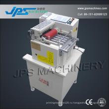 Застежка -молния Jps-160A нейлона, молния PVC, пластичная машина резца застежки -молнии
