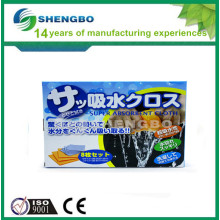 50x70cm Nonwoven Cleaning Wiper