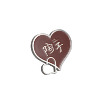 Irregular Metal Accessory Tags Engraved Brand Logos Metal Labels for Clothing